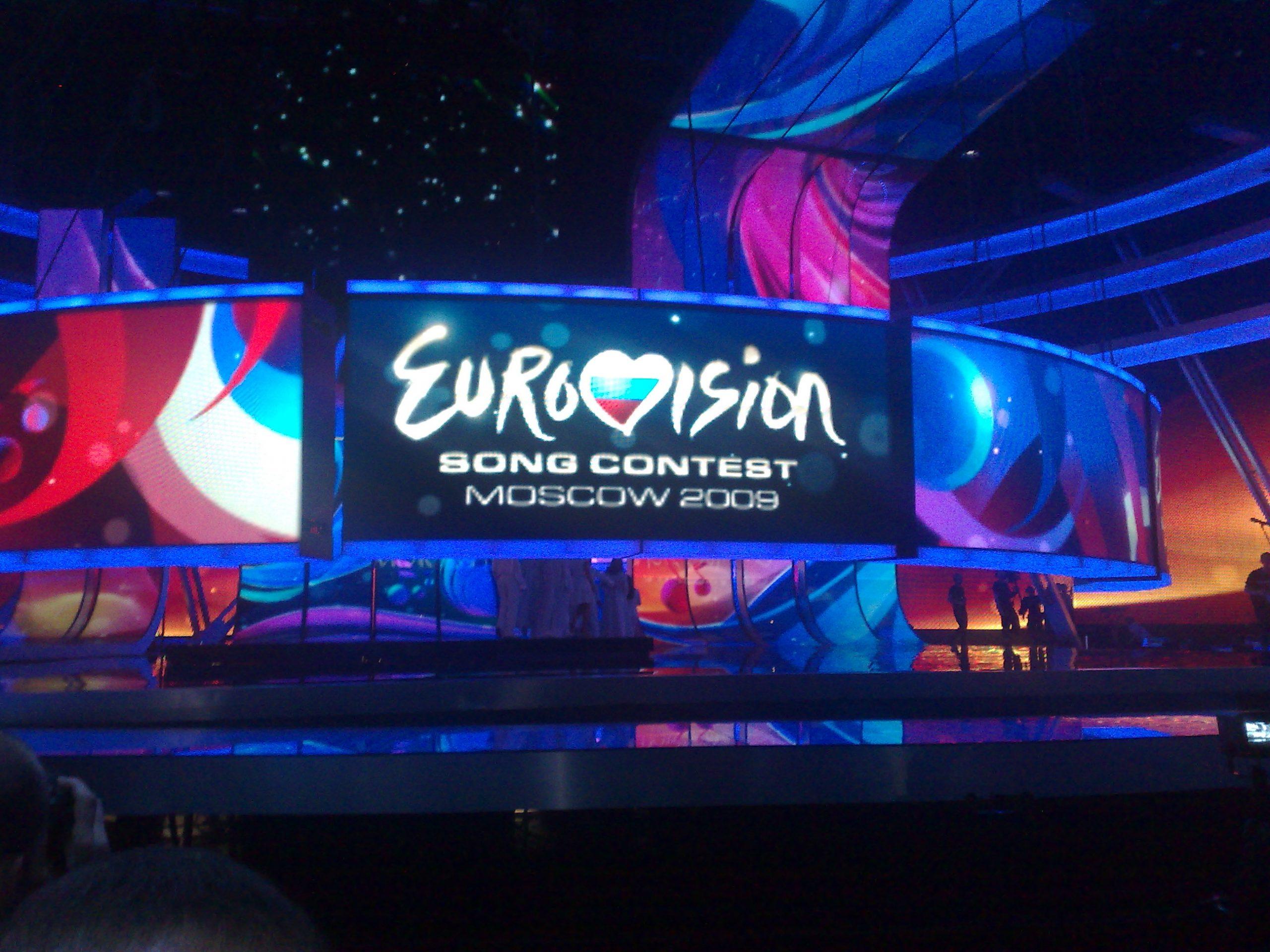 EUROVISION 🎶
